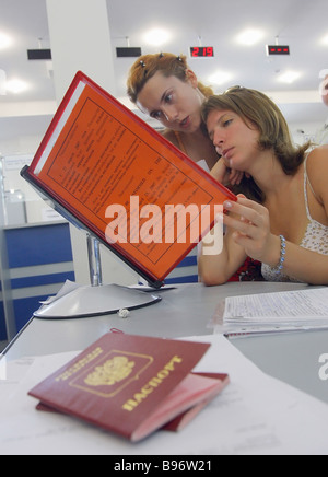 Moscow Visa Application Center of the British Embassy - Stock Photo