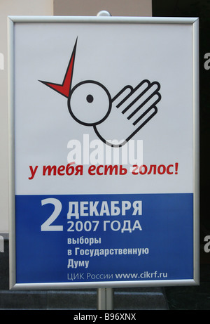 Test voting The Central Electoral Commission of Russia - Stock Photo
