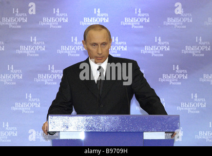 President Vladimir Putin speaking at a meeting with his empowered persons in the Moscow State University - Stock Photo