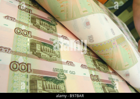 Sorting sheets of 100 ruble bills at Moscow s Goznak printing factory - Stock Photo