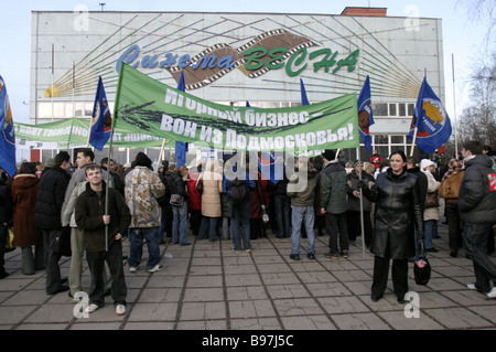 Members of the Locals movement of young political ecologists staged an action against the gambling industry in Khimki - Stock Photo