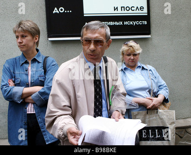 Parents of members of the National Bolshevik Party who were arrested on December 14 2004 for seizing the presidential - Stock Photo
