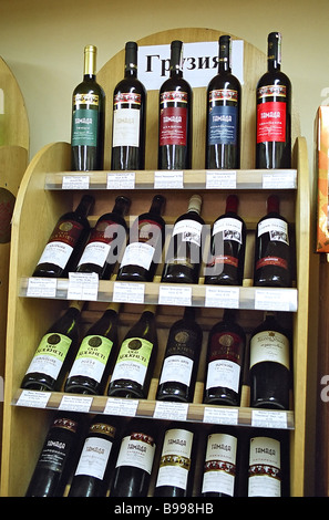 Georgian wines on sale in a Moscow store - Stock Photo