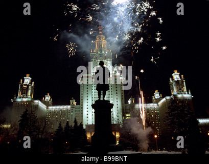 Fireworks during the celebration of the 250th anniversary of Moscow State University - Stock Photo
