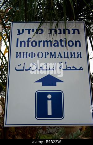 Information sign written in English Russian Hebrew and Arabic in resort town ofEin Bokek on Dead Sea - Stock Photo
