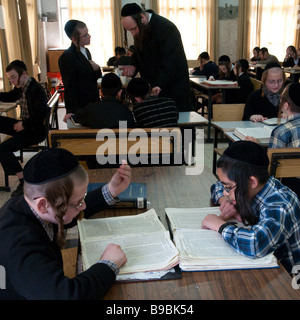 Israel Bnei Brak Satmer Orthodox Jewish Community Education institutions Talmud Thora - Stock Photo