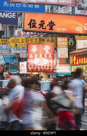 People Crossing Road Hankow Road, Tsim Sha Tsui, Kowloon, Hong Kong - Stock Photo