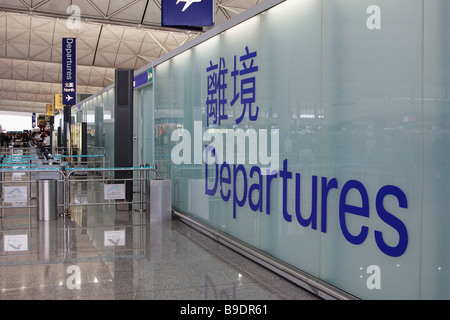 Departure Lounge, Chek Lap Kok International Airport, Hong Kong - Stock Photo