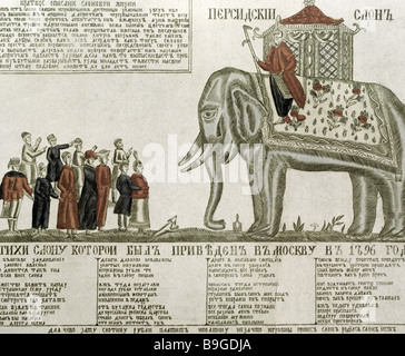 Lubok popular print in woodcut reproduction Persian Elephant Brought to Moscow in 1796 copper plate engraving 19th - Stock Photo