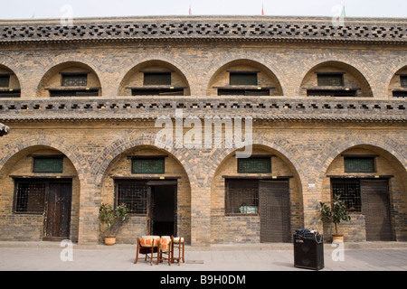 HuangChengXiangFu architecture The Royal Prime Minister's palace Qing dynasty Yangcheng County city of JinCheng - Stock Photo