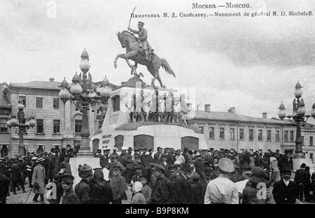 The monument to the Russian General Mikhail Skobelev in Moscow - Stock Photo