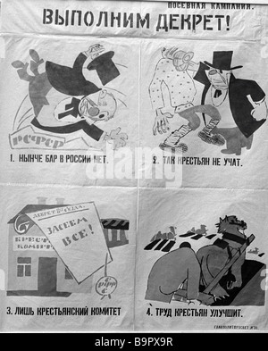 A reproduction of poster No 38 by Mikhail Cheremnykh issued by Glavpolitprosvet Main Political Educational Committee - Stock Photo