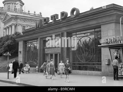 Ground hall of Biblioteka imeni Lenina station of the Moscow underground - Stock Photo