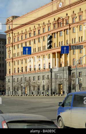 Building of Russian FSB old KGB Lubyanskaya square Moscow Russia - Stock Photo