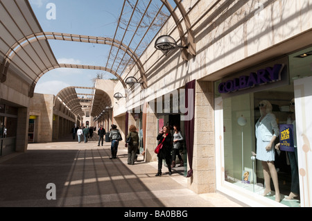 Alrov Mamilla Avenue is a new shopping street in Jerusalem Israel - Stock Photo