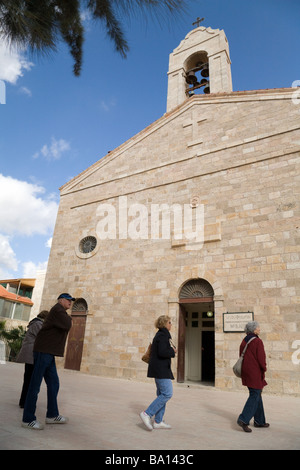 The greek orthodox Church of St George, which houses the Madaba mosaic map of the Holy Land; Madaba, Jordan - Stock Photo