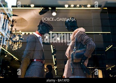Dolce and Gabbana - Stock Photo