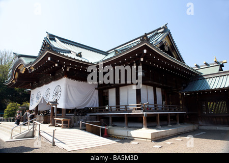 Yasukuni Jinja in Tokyo - Stock Photo