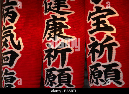 Colourful prayer lanterns and Japanese script at the Buddhist Kiyomizu-dera temple in Kyoto, Japan - Stock Photo