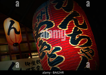 Colourful prayer lanterns and Japanese script in Tokyo, Japan - Stock Photo