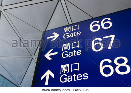 Departure Gates of Check Lap Kok Hong Kong International Airport 2009 - Stock Photo