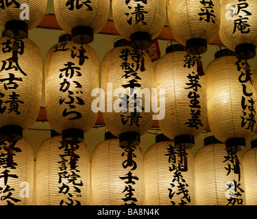 Colourful prayer lanterns and Japanese script in Kyoto, Japan - Stock Photo
