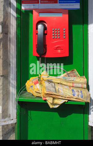 Public call box - Stock Photo