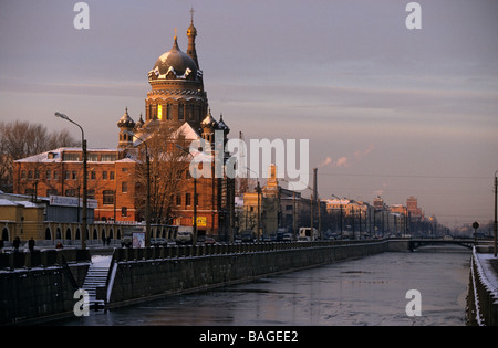 Russia, St Petersburg, listed as World Heritage by UNESCO, the edges of the Moika, neo-classical architecture and - Stock Photo