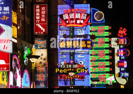 Neon signs in nanjing road shanghai - Stock Photo