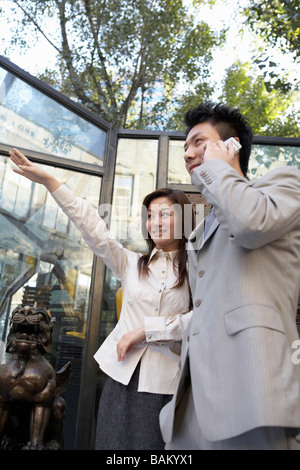 Businesspeople Looking Into The Distance - Stock Photo
