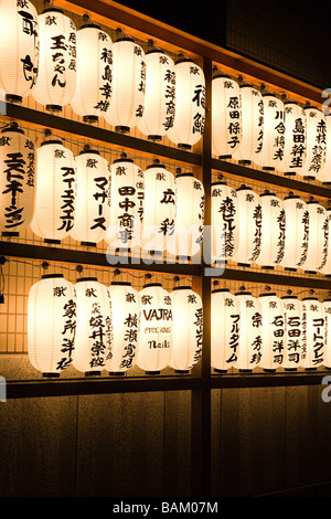 tokyo in japanese writing Old japanese is the oldest attested stage of the japanese language through the spread of buddhism, the chinese writing system was imported to japan.