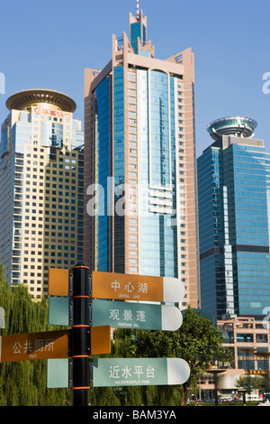Office buildings in pudong shanghai - Stock Photo