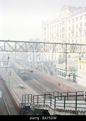 Belorussky railway station in the smog, Moscow, Russia - Stock Photo