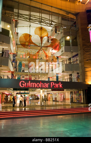 The Gulmohar Park Shopping Mall in the Gujarati city of Ahmedabad, India. - Stock Photo