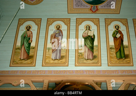 Ceiling paintings in orthodox church in Dubicze Cerkiewne village Poland - Stock Photo