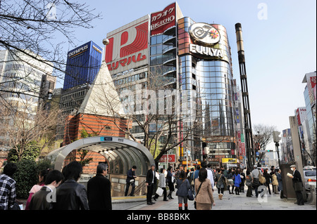 Shopping street and Ginza underground train station in the Ginza district, Tokyo, Japan, Asia - Stock Photo