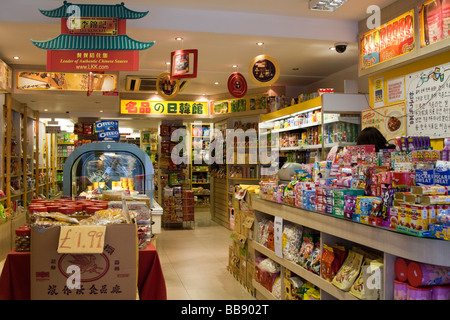 Japanese and Korean supermarket China Town Soho London - Stock Photo