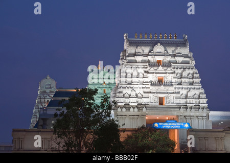 Iskcon Temple Bangalore Karnataka India - Stock Photo