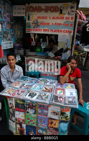 pirated cds and dvds essay Ricketts said china, which is the biggest producer of pirated dvds, ships items to the philippines via the country's backdoor, zamboanga the province, along with general santos, currently have ordinances against the sale and pirated dvds.