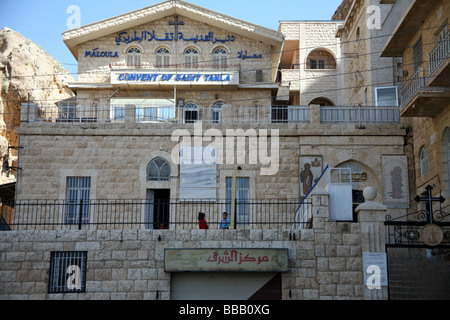 Convent of St Thecla Maalula Syria - Stock Photo