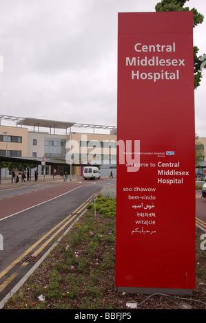 Central Middlesex Hospital, Park Royal, London, England, Uk - Stock Photo