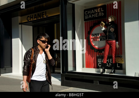 Paris France, Luxury Clothes, Shopping, Street Scene Outside, Chanel Store 'Ave Montaigne' Chinese Tourist Talking - Stock Photo