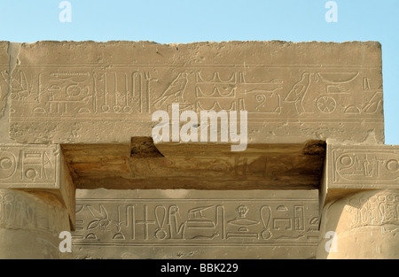 Detail of Architrave at Ramesseum Mortuary Temple of Pharaoh Ramesses Ramses II Theban Necropolis West Bank of Luxor - Stock Photo