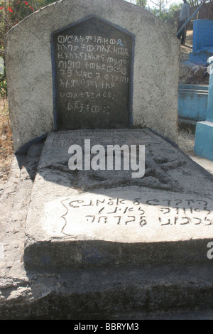 Africa Ethiopia Gondar Wolleka village The Beta Israel the Jewish community cemetery - Stock Photo