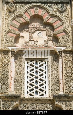 architecture cordoba moor moorish muslim spain andalucia stock