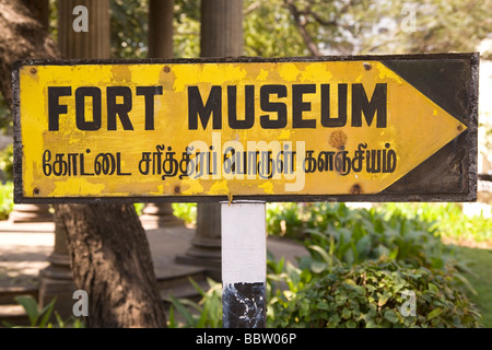 A sign points towards the Fort Museum in Fort St George in Chennai, India. The fort was established by the East - Stock Photo