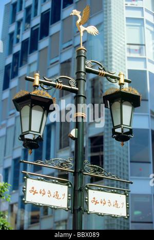 Sign of Miyuki Street, Ginza, Tokyo, Japan - Stock Photo