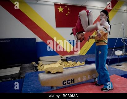 Shichahai Sports School in Beijing - Stock Photo