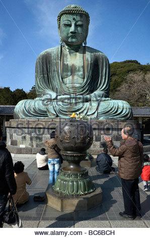 The Great Buddha of Kamakura - Stock Photo