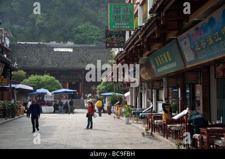 Street and restaurants Yangshuo Guangxi China